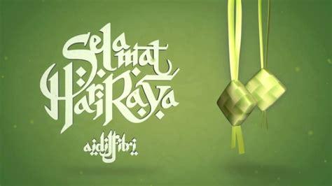 hari raya aidilfitri 2015 and 2016 malaysia public holidays kalendar islam 2015 search results calendar 2015