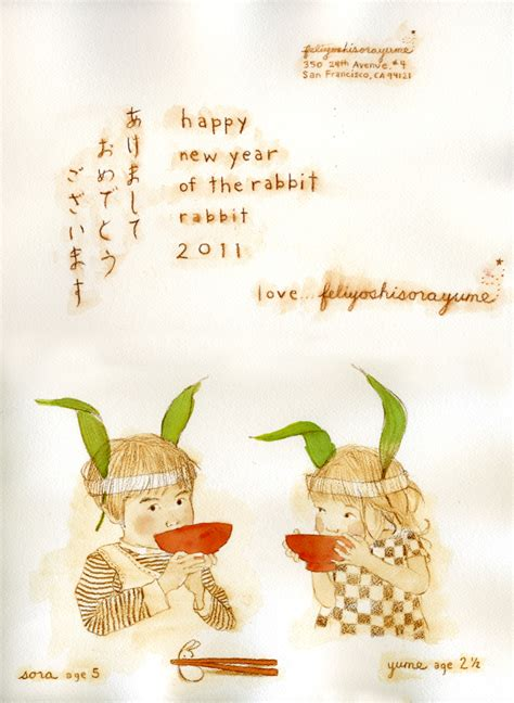 new year of the hare new year of the rabbit card in the works felishino