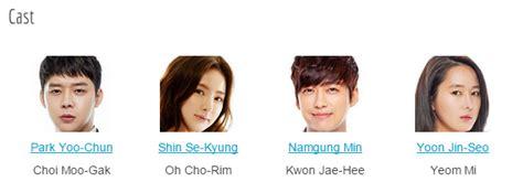 link untuk mendownload film drama korea my blog 2015 drama korea sensory couple subtitle