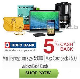 Amazon Debit Gift Card - amazon 5 cashback on rs 5000 with hdfc bank debit cards