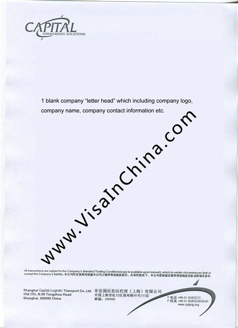 Release Letter China Visa 3 Company Letter Blank Check The Sle