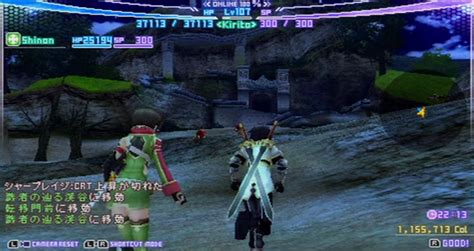 sword art online game pc download free