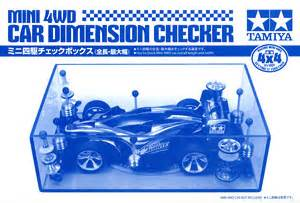 Tamiya 95280 Car Dimension Checker mini 4wd check box total length maximum width mini 4wd hobbysearch mini 4wd store