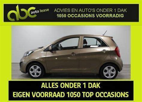 antwerpen kia kia antwerpen gratis advertentie plaatsen in belgie de