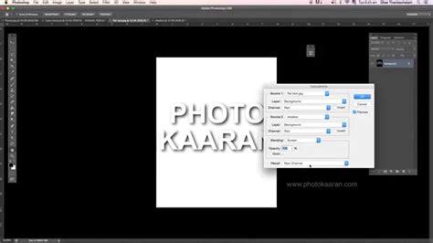 wordpress tutorial tamil photoshop layer effects tamil tutorial tamil kilavi