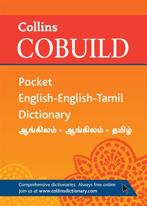 tamil english tamil dictionary free online tamil to english english