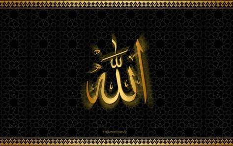 Allah Images Wallpapers islamic wallpapers pictures images