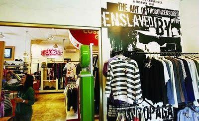 Kaos Kaset Lama Kaos Omdo toko distro di tebet jakarta selatan