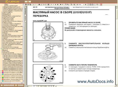how to download repair manuals 2003 lexus rx regenerative braking lexus rx350 rx330 rx300 rus repair manual order download