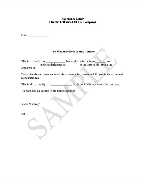 layout of a work experience letter experience letter format download c45ualwork999 org