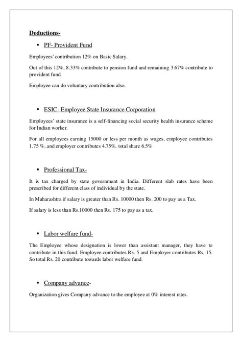 Loan Deduction Letter recruitment and selection process at fomento resources