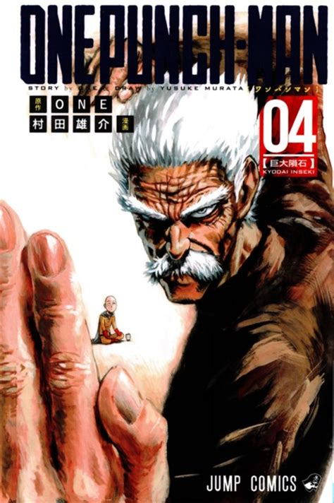one punch vol 13 onepunch 13 vol 13 issue