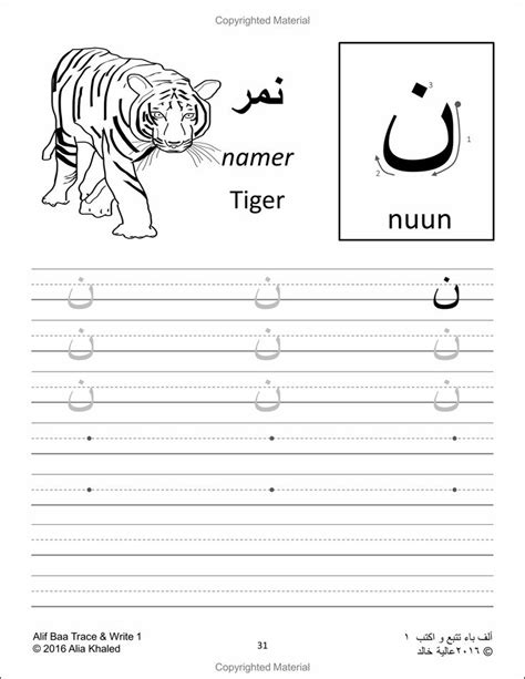 how to write better copy how to academy books 1000 images about arabic language on