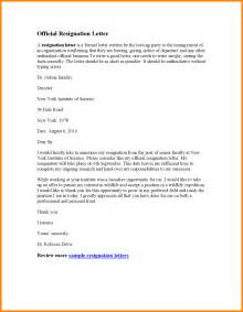 9 resignation letter effective today sample farmer resume