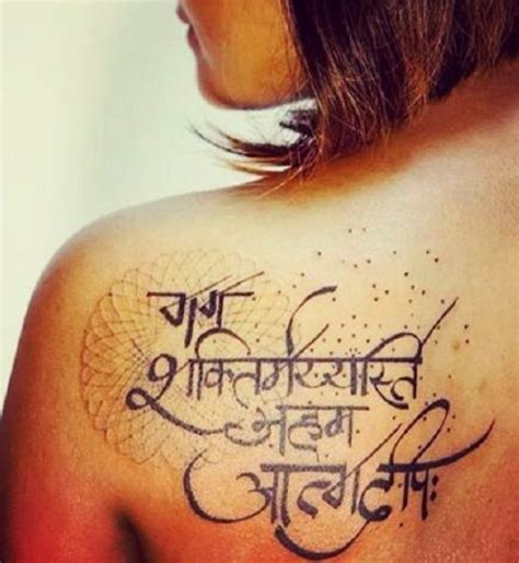 tattoo meaning positive energy 25 amazing sanskrit tattoo designs with meanings body