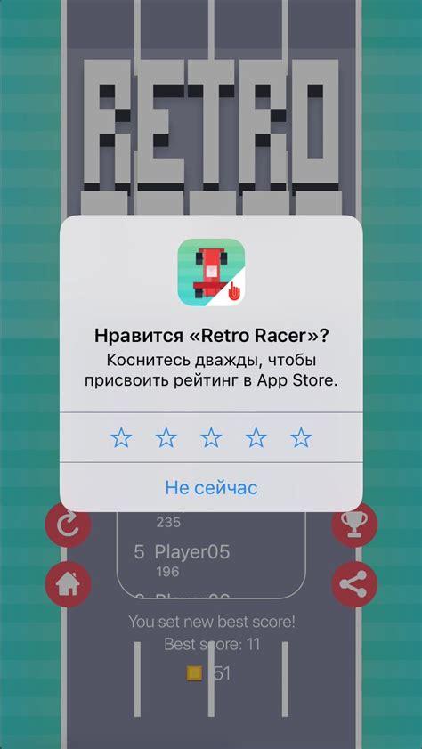 xcode sle code game retro racer ios xcode source code racing game