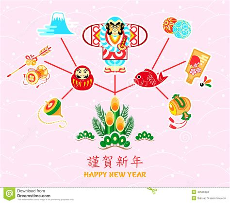 new year symbols and customs japanese new year symbols stock vector image 42666333