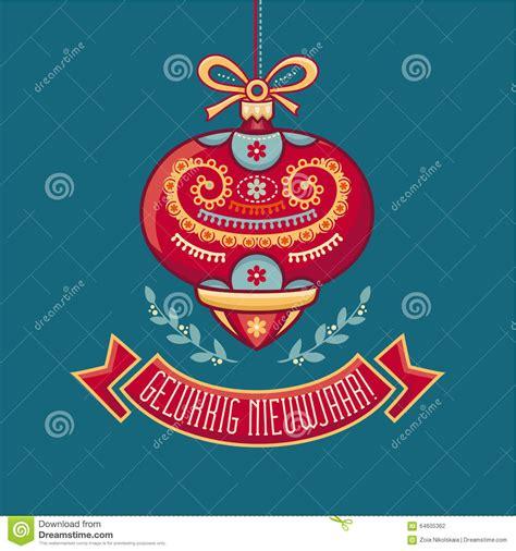 card gelukkig nieuwjaar holland christmas card stock vector image