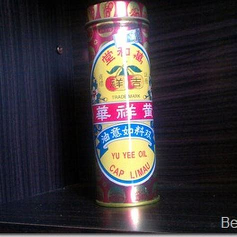Minyak Yuyi minyak yuyi cap limau pasti berkesan ben ashaari