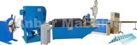 bead production vinyl bead production line anber wire mesh machine