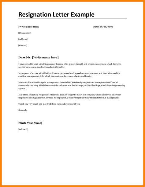 good resignation letter resignition letter