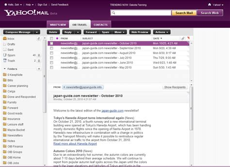 yahoo email keeps sending spam yahoo mail multiple emails to text files software 7 0