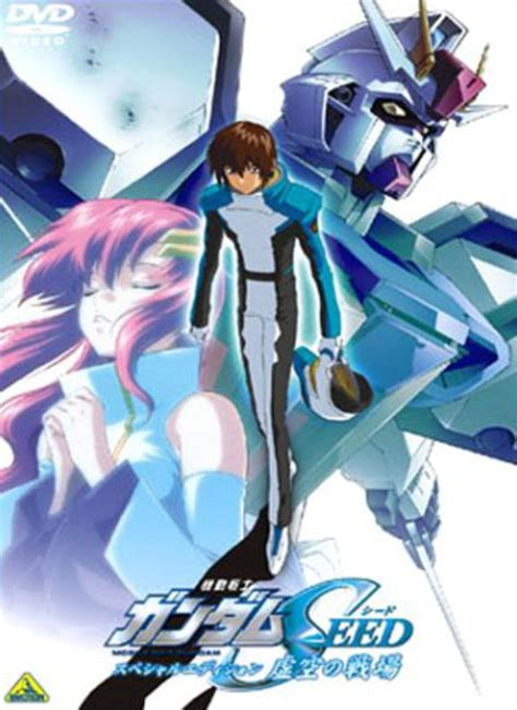 citrus vol 1 version dvd mobile suit gundam seed special edition vol 1
