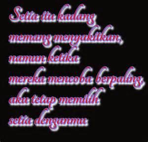 kata mutiara cinta ungkapan pacar romantis the knownledge
