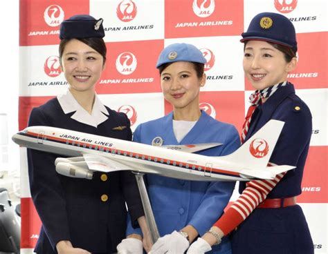 Anniversary Of The Flight Attendant by Jal Celebrates 50th Year Of Service For Japan New York