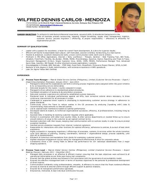 Latest Comprehensive Resume