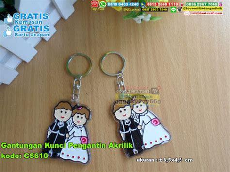 Boneka Gantungan Kunci Keychain Bola gantungan kunci akrilik kertas colour souvenir