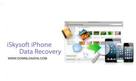iskysoft iphone data recovery نرم افزار بازیابی اطلاعات آیفون iskysoft iphone data recovery 2 6 1 2