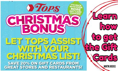 Tops Gift Card Promotion - save 10 off a 50 gift card at tops markets promotion my momma taught me