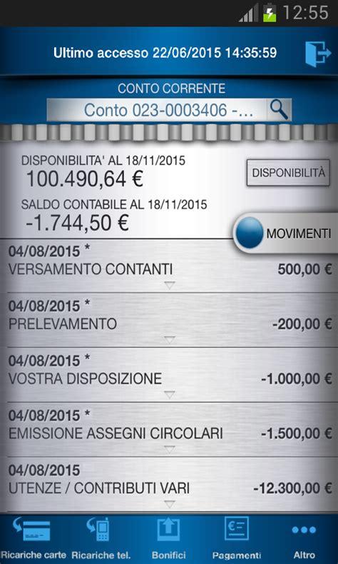 popolare di sondrio scrigno card scrignoapp 4 2 apk android finance apps