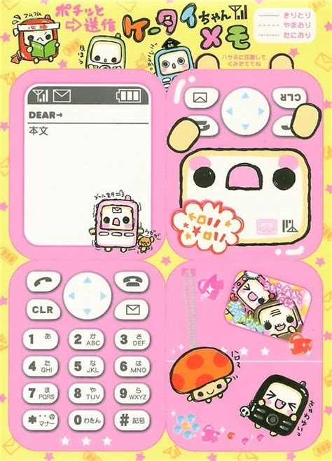 small card template kawaii 178 best printable 3 images on papercraft