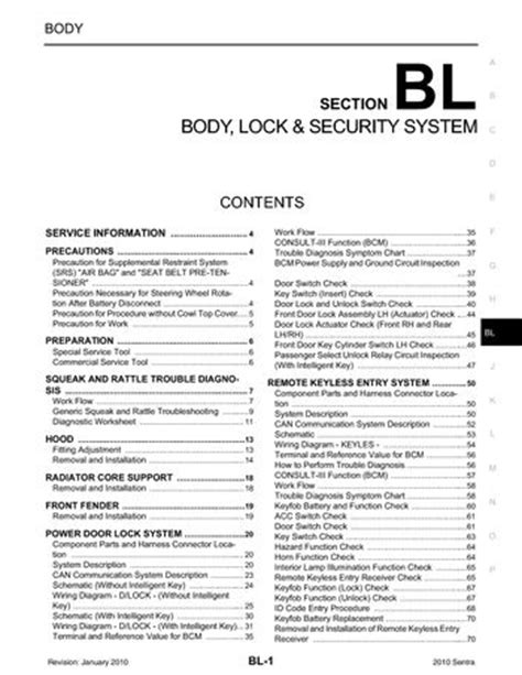 download car manuals 2010 nissan rogue security system download 2010 nissan sentra body lock security system section bl pdf manual 231 pages
