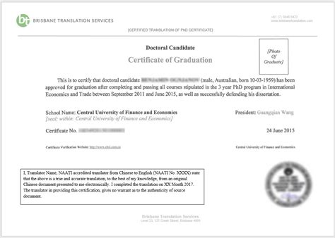certification translation letter best of records technician sle resume resume daily
