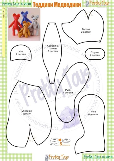 Handmade Stuffed Animal Sewing Patterns - teddy bears 04 stuffed pattern sewing handmade craft