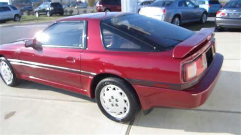 1988 toyota supra for sale 1988 supra turbo for sale chicago criminal and civil defense
