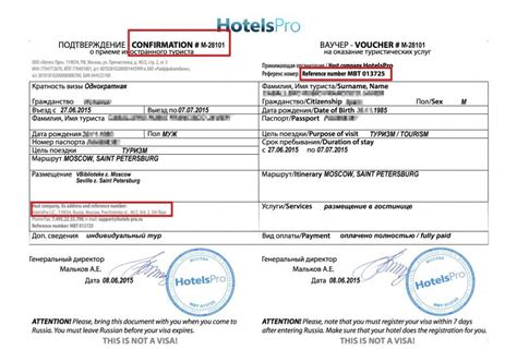 Visa Letter Hotel How To Obtain A Russian Visa In The Usa Or Canada In An Easy And Cost Effective Way