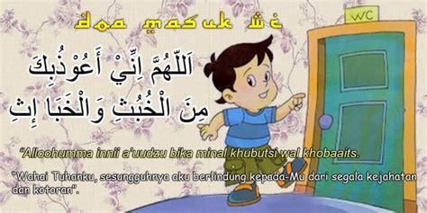 film islami untuk anak sd jual stiker label doa islami untuk anak anak capceria