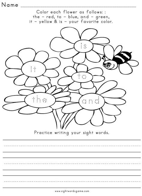 1st Grade Sight Words Printables Worksheets