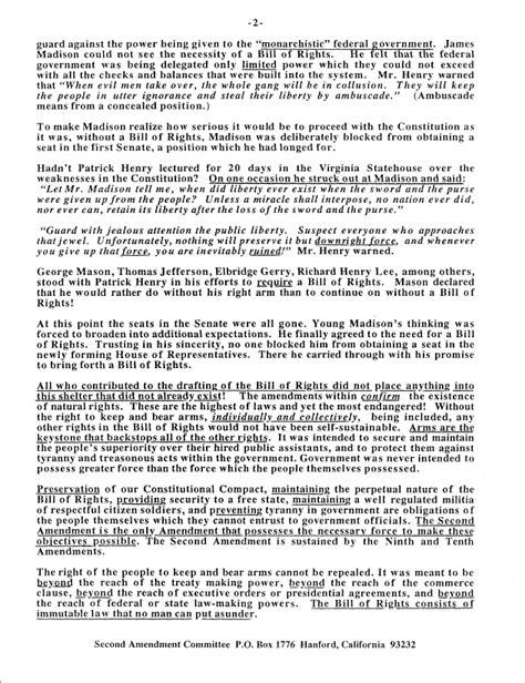 Amendment Essay by 2nd Amendment Text