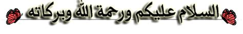 assalamu alaikum warahmatullahi wabarakatuh jika ada assalamu alaikum warahmatullah wabarakatuh ikatan