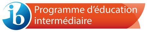 intern programme logos international baccalaureate 174