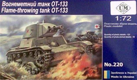 ot 133 tank flamethrower world war photos ukraine models military technices 220 ot 133 flame thrower vehicles 1 72 scale