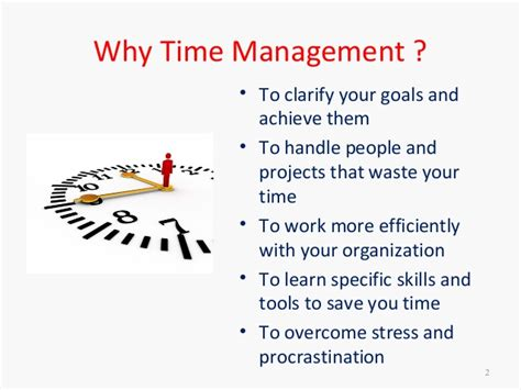 skill time management