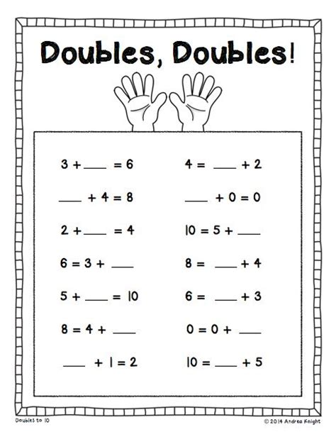 doubles addition math facts worksheets adding doubles
