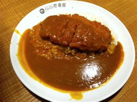 coco ichibanya tokyo a geek in japan curry and dragon ball z