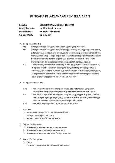 rpp menyusun laporan keuangan smk contoh rpp akuntansi kls x